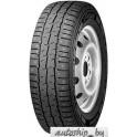 Michelin Agilis X-Ice North 205/65R16C 107/105R