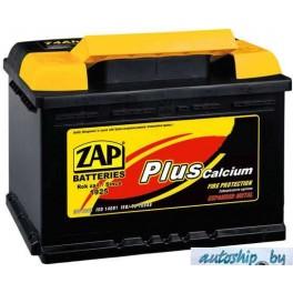 ZAP Plus 592 18 R (92 А/ч)