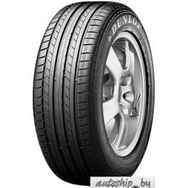 Dunlop SP Sport 01A 275/40R19 101Y