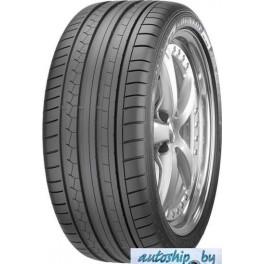 Dunlop SP Sport Maxx GT 245/40R20 99W