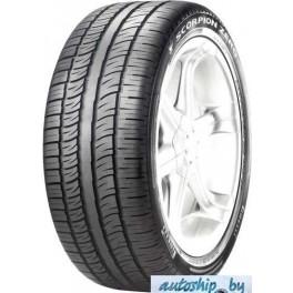 Pirelli Scorpion Zero 255/50R20 109Y