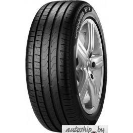 Pirelli Cinturato P7 245/45R17 99Y